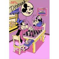 REDUCERE 35% Covor pentru copii Disney D068