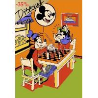 REDUCERE 35% Covor pentru copii Disney D069